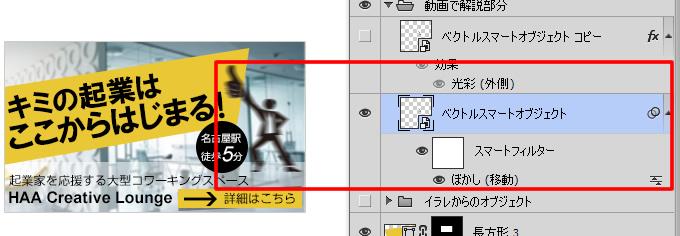 Photoshop スマートフィルター