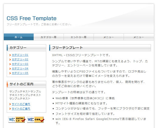 temple_2left_100.jpg