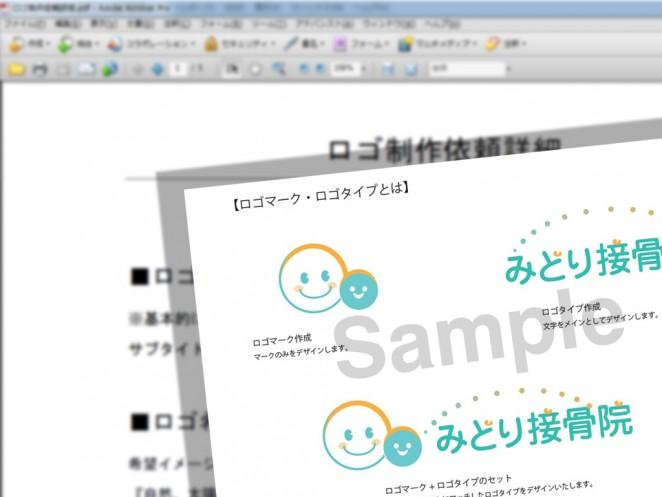 Webクリオンライン・ロゴ制作コンペ開催!