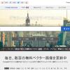 Webデザイン おすすめ素材サイト