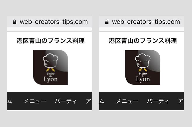 iphone6での通常の解像度のロゴと2倍の解像度のロゴを比較する