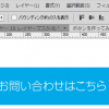 Photoshop 初心者 シェイプツールでボタンを作る(CS5)
