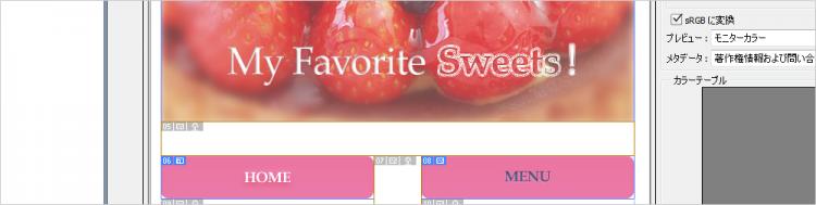 Photoshop基本 初心者 独学  スライスで分割した画像をWeb用に最適化して書き出す(CS6)