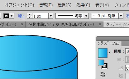 Illustrator 基本編 グラデーションパレットとグラデーションツール