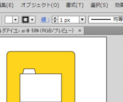 illustrator 初心者 フォルダアイコンを作成してみよう!