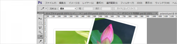 PhotoshopTips 独学 写真を簡単にポラロイド写真風にする方法