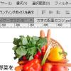 Photoshop広告バナー制作実践講座 第2日目