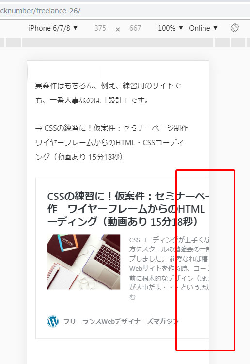 wordpress ブログカード 埋め込み機能  oEmbed