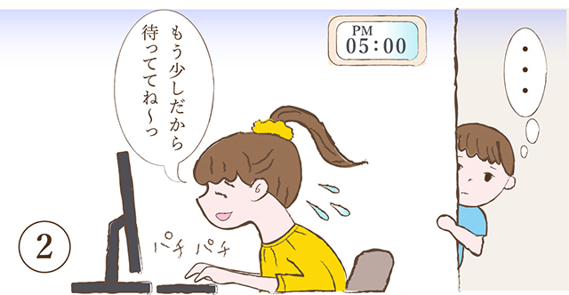 夏休みの宿題VSママデザイナーの納期 02
